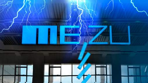 Історія компанії Meizu: від успіху до розвалу