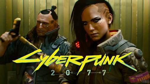 """Гру Cyberpunk 2077 """"зістарили"""" до часів PlayStation 1: відео"""
