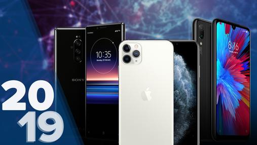 Лучшие флагманские смартфоны 2019 года – подборка Техно 24