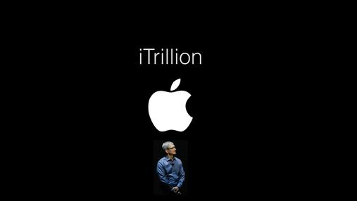 Apple – осіння презентація 2019: що представить компанія, коли та де дивитися