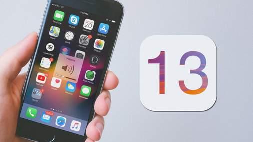 Apple випустила бета-версію операційної системи iOS 13.1: чим вона дивуватиме