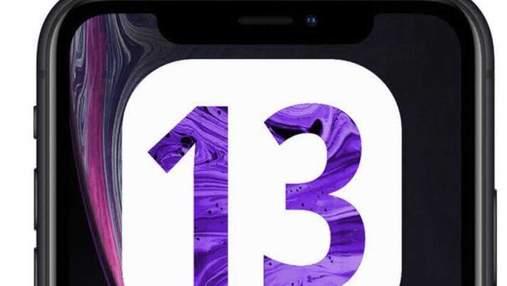 Оновлення iOS 13 доступне всім користувачам: головні особливості операційки