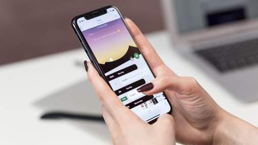 Як презентація iPhone 11 вплинула на популярність минулорічних моделей