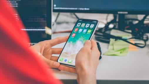 Apple виявила нову небезпечну уразливість в iOS 13 та iPadOS