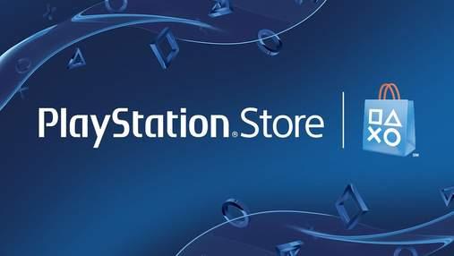 В PlayStation Store стартовала большая распродажа: какие игры подешевели
