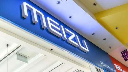 Офіційно: з'явилась дата анонсу нового смартфона від Meizu