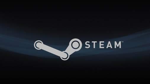 Steam влаштував розпродаж з нагоди Геловіну, але щось пішло не так