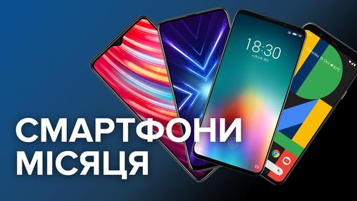 Лучшие смартфоны октября – рейтинг Техно 24