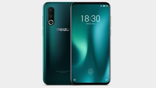Експерти назвали найкрасивіший китайський смартфон