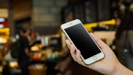 Останнє оновлення iOS  призводить до збоїв у роботі iPhone