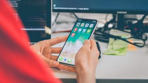 Apple снова выпустила обновление iOS 13.2.3: что исправляет новая версия прошивки