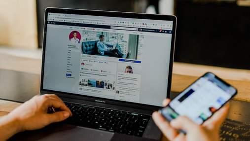 Facebook повідомив про витік даних сотень користувачів Android