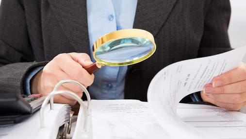 Кабмін створив Офіс фінансового контролю: які його завдання