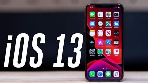 Apple випустила iOS 13.3: які помилки виправляє оновлена операційка