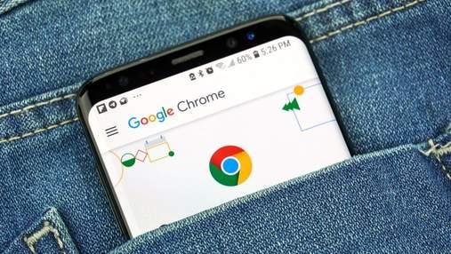 У Google Chrome виявили серйозну уразливість: у чому небезпека