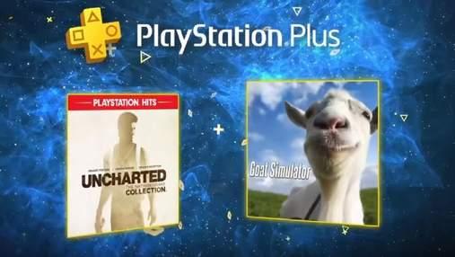 Раскрыты бонусы январской подписки PS Plus: владельцев PlayStation 4 ждут приятные сюрпризы