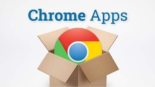 Google назвала дату закриття магазину додатків Chrome
