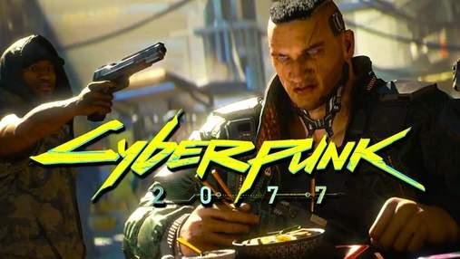 Выход игры Cyberpunk 2077 перенесли: причины и новая дата релиза
