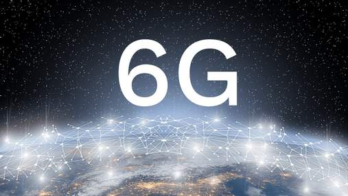 Японія планує запустити 6G до 2030 року