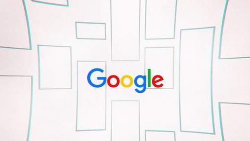 Користувачі розшифрували дати проведення конференції Google I/O 2020