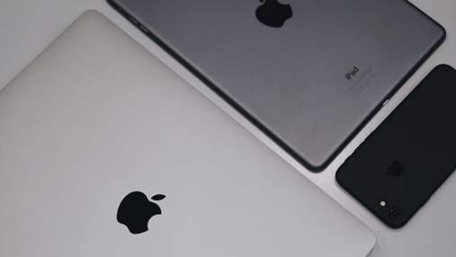Які пристрої Apple отримають iOS 14: список