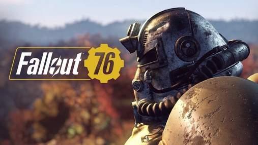 Гравці Fallout 76, які постраждали від хакерів, отримають компенсації: деталі