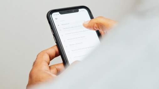 Apple нашла способ сделать SMS-пароли безопасными: детали