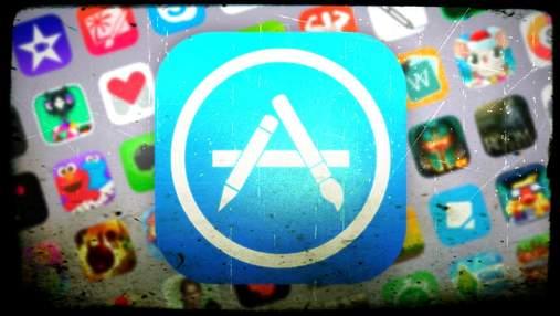 """Apple анонсировала """"универсальные"""" покупки для iPhone и Mac: детали"""