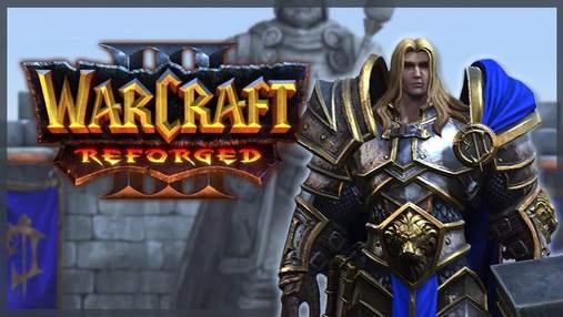 Провальний запуск Warcraft III: Reforged – коментар глави Blizzard