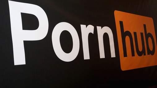 Ко Дню Валентина Pornhub предлагает заказать видеовалентинку