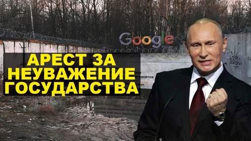 Спецслужбы против интернета: как Россия контролирует сеть