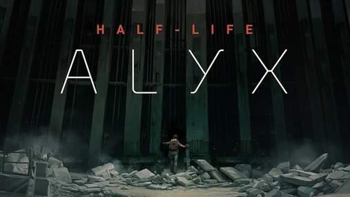 Half-Life: Alyx получила точную дату релиза