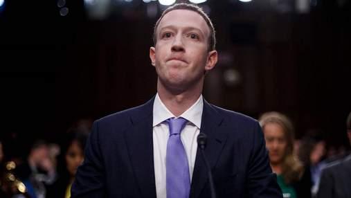 Навіть Зеленський: українці діляться фото з Цукербергом з Мюнхена