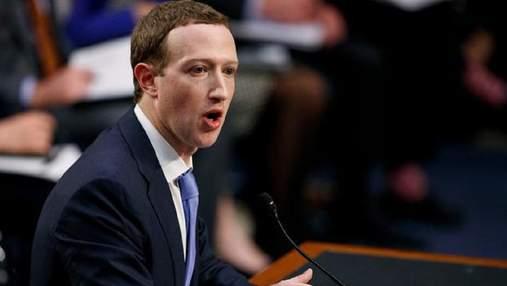 Цукерберг заявив, що підтримує регулювання шкідливого контенту в мережі