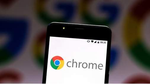 Google Chrome для Android получит ряд новых функций