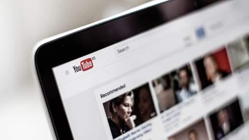 YouTube заблокував канал із півторарічною трансляцією: що про це відомо