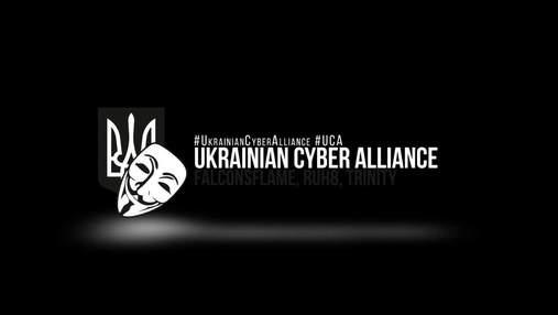 Обшуки в активістів Кіберальянсу: поліція вилучила техніку