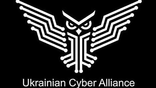 Обшуки Українського кіберальянсу: в організації розповіли, що насправді шукали правоохоронці