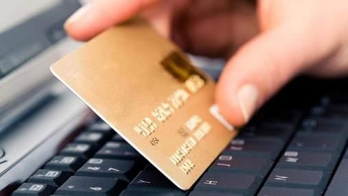 Скільки українців не мають рахунків у банках