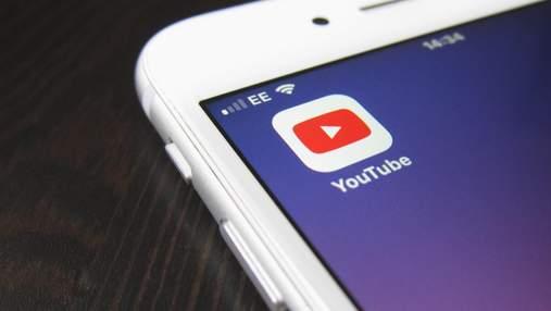 Мобільний додаток YouTube отримав новий дизайн