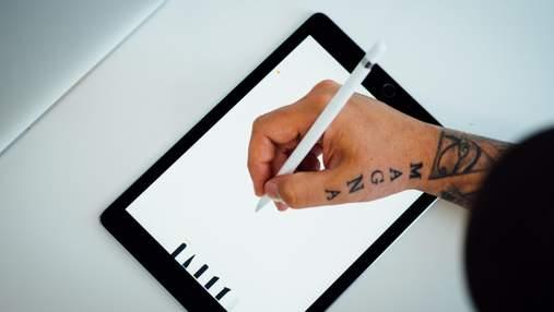 Apple случайно рассекретила четыре новых модели iPad Pro