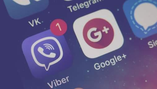 5 корисних функцій Viber, про які ви могли не знати