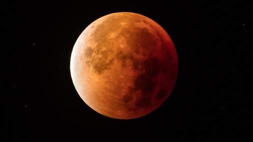 Повний Місяць у квітні 2020: дата