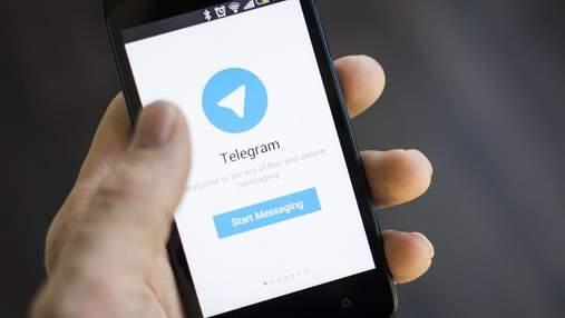 В Telegram появились папки для бесед и статистика каналов