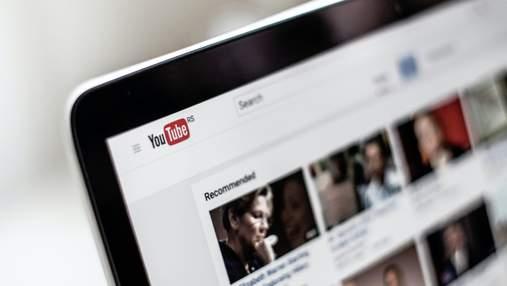 YouTube зменшить кількість відео з конспірологічною теорією поширення коронавірусу