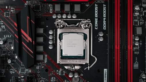 Характеристики процесорів Intel 11 покоління засвітилися в мережі