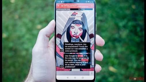 OnePlus перезапустила конкурс мобільних головоломок із значним призовим фондом