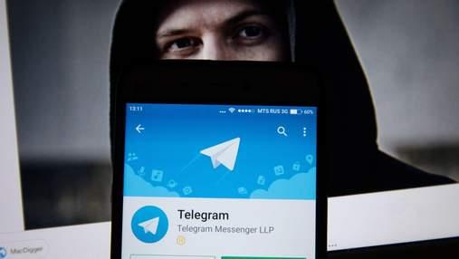 Правда в болоте лжи. Куда ведут анонимные каналы в Телеграме