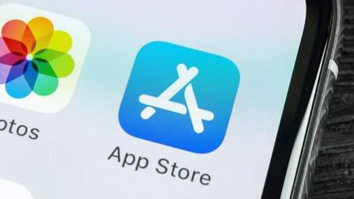 iOS 14 сможет запускать демо-версии приложений без их установки