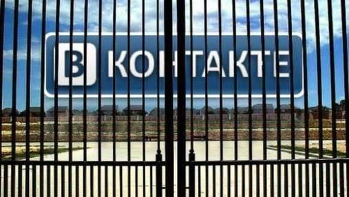 """Вконтакте – рассадник терроризма, или """"Мирное"""" решение проблемы невозможно!"""